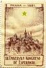 Poštovní známka ke 13.Světovému kongresu esperanta